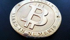 Курс биткоина превысил $18 тысяч