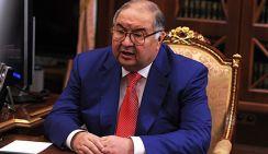 Алишер Усманов написал письмо на имя главы МОК
