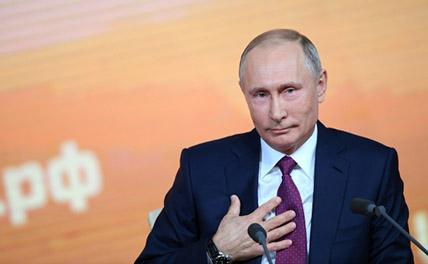 В поддержку выдвижения Путина уже собрали больше подписей, чем требуется