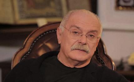 Михалков и Баста попали в «чёрный список»