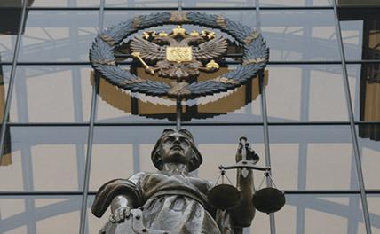 Для судей могут ввести новую меру наказаний