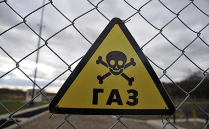 СМИ: РФ может приостановить добычу газа в Крыму