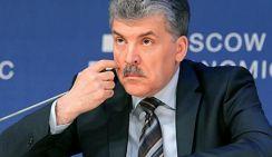 Якубович - Грудинину: Мужик должен держать свое слово и свои усы