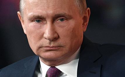 Фокус на Путине. Как поздравляли российского президента