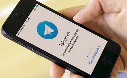 Сверхзащищённость Telegram назвали мифом