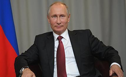 На Путина давят триллионами