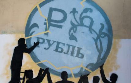 Рубль усилил укрепление