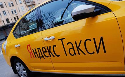 «Яндекс.Такси» намерен выйти на африканский рынок