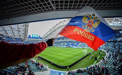 Три матча ЧМ-2018 состоятся в пятницу