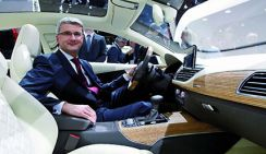 Глава Audi задержан в Германии