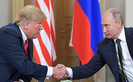 Трамп подмигнул Путину на саммите в Финляндии