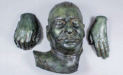 Посмертная маска Сталина ушла с молотка