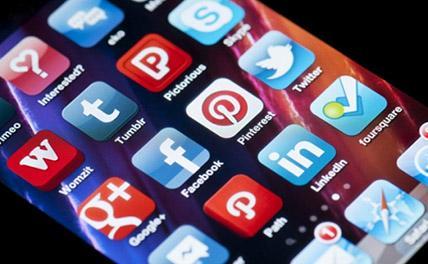 Социальные сети ведут людей в острог