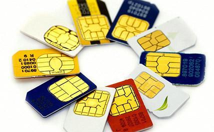Россиян переведут на одобренные ФСБ сим-карты