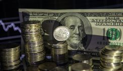 Доллар просел до 66 рублей