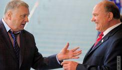 КПРФ и ЛДПР договорились о коалиционных правительствах