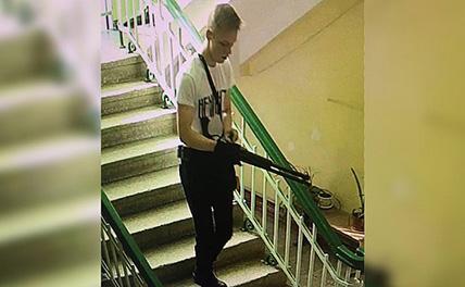 Видео нападения на Керченский колледж опубликовано в Сети