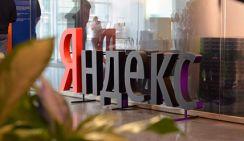 В ближайшее время «Яндекс» станет госкомпанией