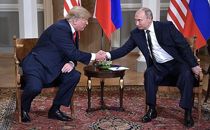 Путин готов продолжить диалог с Трампом