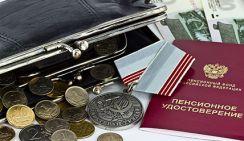 Мечту россиян о пенсии в 40 тысяч рублей назвали иллюзией