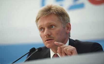 В Кремле прокомментировали признание выборов в ДНР и ЛНР