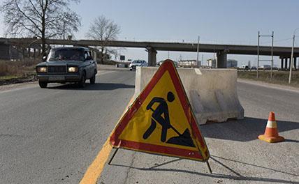 В Симферополе дороги ремонтируют ниндзя