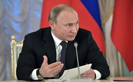 Путин назвал самый неэффективный метод борьбы с рэп-культурой
