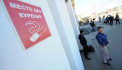 В Госдуме поддержали возвращение курилок в аэропорты