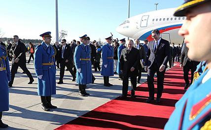Белград показал Путину свою безграмотность