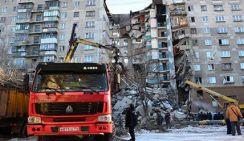 СМИ: Погибшие в «Газеле» после взрыва в Магнитогорске были застрелены