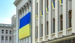 На Украине опубликован закон о госязыке
