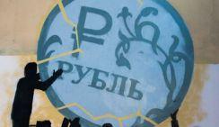 Рублю отказали в катастрофическом обрушении