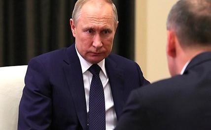 В США назвали главную угрозу для Владимира Путина