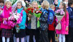 Лайфхаки к 1 сентября: Как собрать ребёнка в школу и не разориться