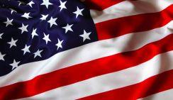 США предоставят Украине около $140 млн военной помощи