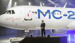 МС-21 совершил первый международный перелёт