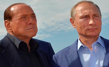 Берлускони прилетал в Сочи поздравить Путина