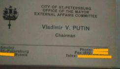 В Сети продается визитка Путина