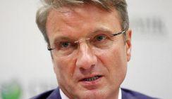 Греф рассказал о росте долговой нагрузки россиян