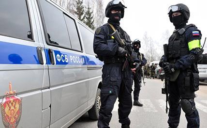 ФСБ задержала исламистов, готовивших свержение власти
