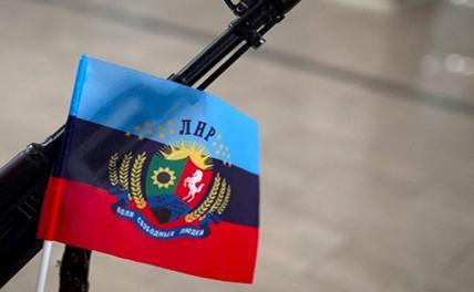ЛНР: Украинские военные вернулись на позиции