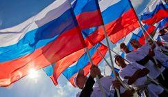 В России и за рубежом ждут прозрения Евросоюза