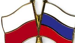 В Польше передумали делать из России врага