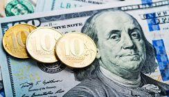 Эксперт объяснился за «доллар по 200 рублей»