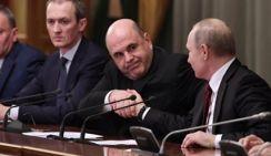 Мишутин сделал назначения в аппарате правительства