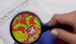 В Кремле назвали условие отказа от изменения Конституции