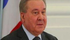 Пенсию в 200 тысяч руб. экс-губернатору назвали законной