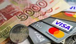 Названо число просрочивших выплаты по кредитам россиян