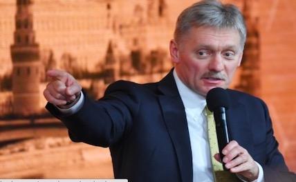Песков: Россия не будет терпеть то, что «творят чехи»