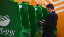 СМИ: в Сбербанке готовятся к дефолту осенью 2021 года